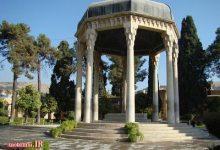 گردش در شیراز