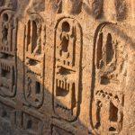 معبد کرنک