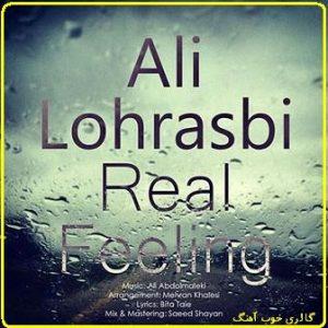 g-Ali-Lohrasbi-Hesse-Vagheie