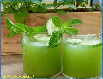 atume-drink