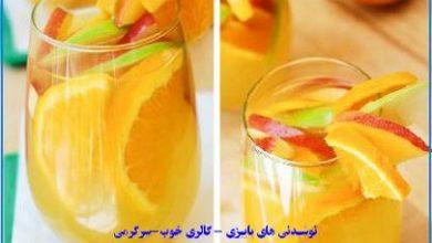 Photo of نوشیدنی های پاییزی