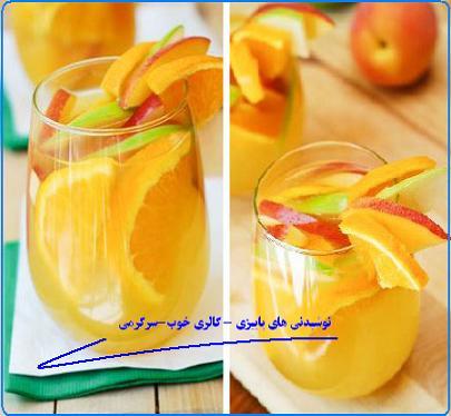 drink-atume