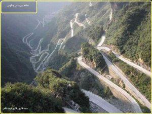 رویایی ترین جاده ایران_جاده چالوس