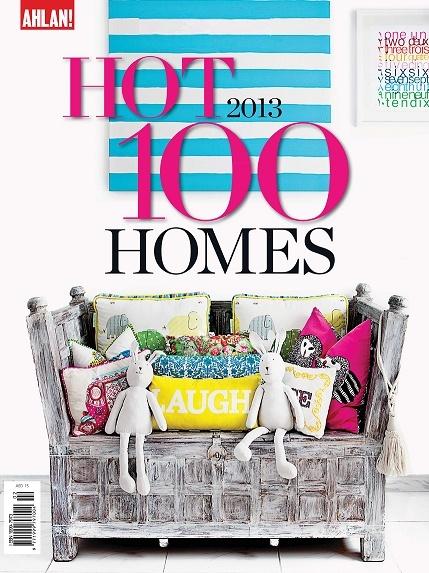 مجله 100 خانه