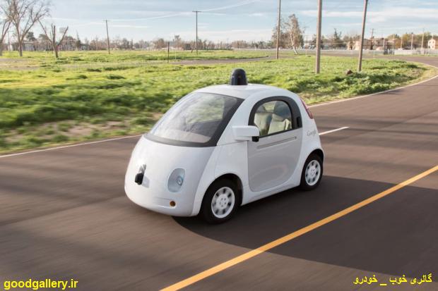 خودروی اختصاصی بدونراننده گوگل
