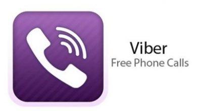 Photo of تماس و ارسال پیامک رایگان با نرم افزار وایبر viber