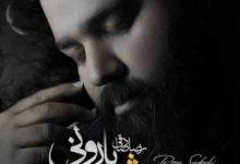 دانلود آلبوم جدید رضا صادقی بنام شب بارونی