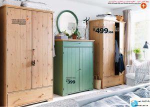 دانلود مجله سال 2015 طراحی و دکوراسیون داخلی IKEAv