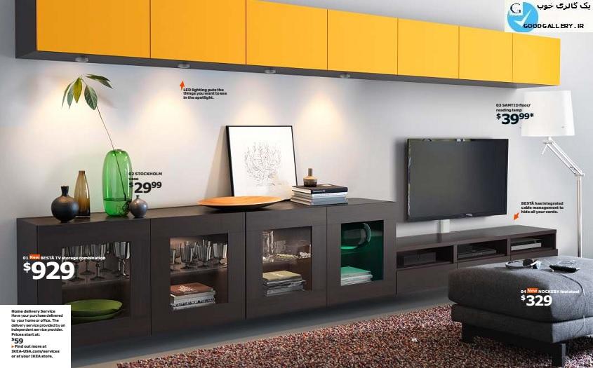 IKEA دانلود مجله سال 2015 طراحی و دکوراسیون داخلی