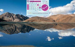 تقویم خرداد ۹۵ با پس زمینه طبیعت-والپیپر های زیبا به همراه تقویم سال