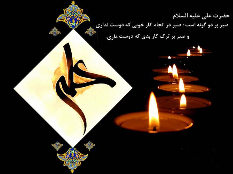 عکس نوشته های زیبای شب قدر