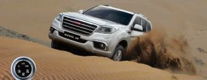 امکانات خودرو هاوال H9 :